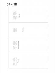 57_catalog2